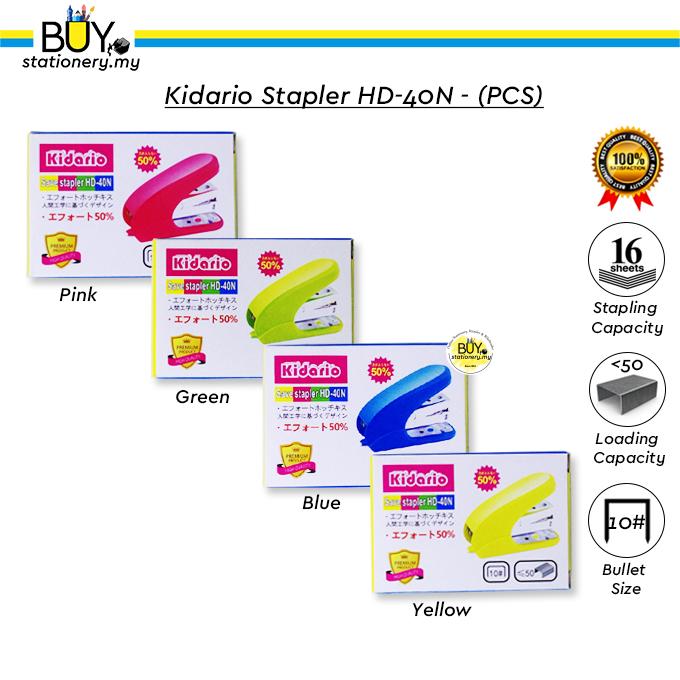 Kidario Stapler HD-40N - (PCS)