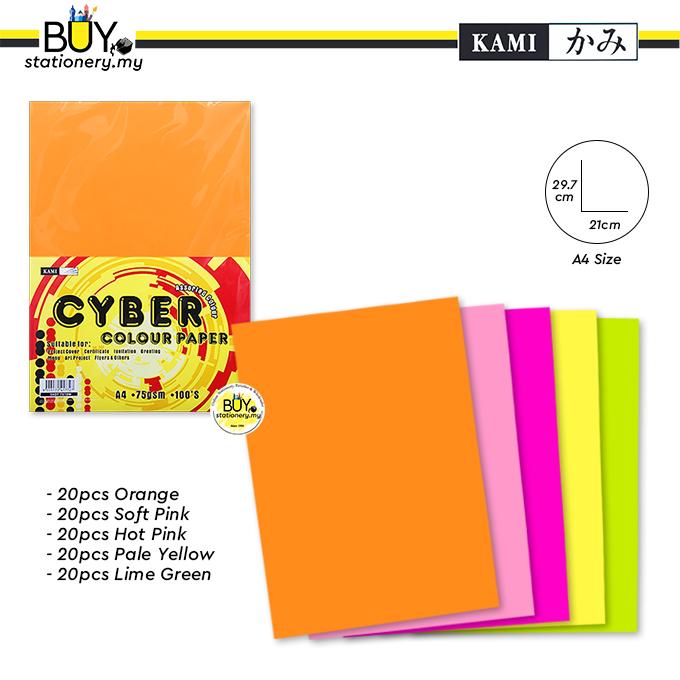 Kami A4 Cyber Colour Paper 100s 75gsm - (PKT)