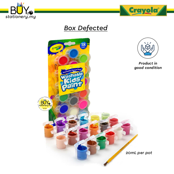 Crayola Washable Kids Paint 18s - (CARD)