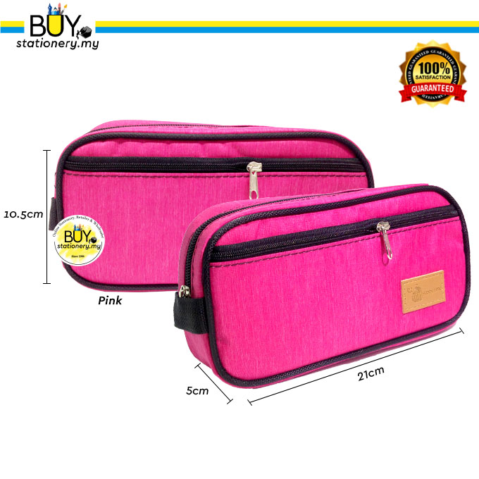 Nylon Pencil Case Small - (PCS)