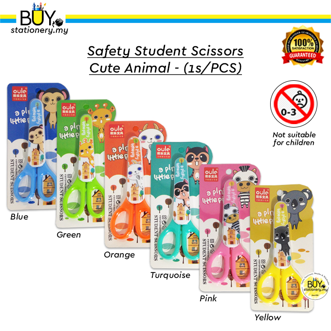 Safety Student Scissors Cute Animal - (PCS)