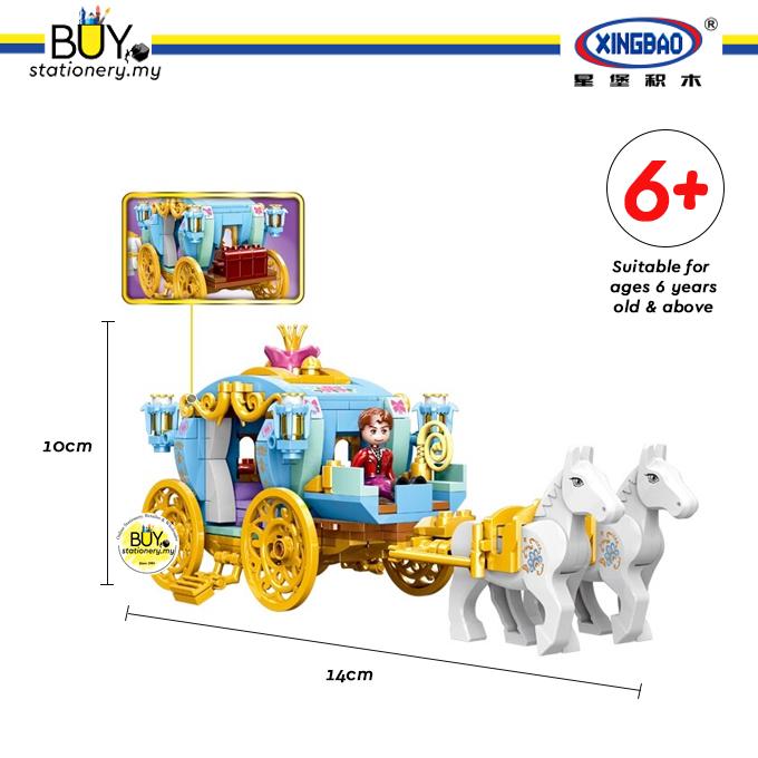 XINGBAO Castal Princess Carriage - (BOX)