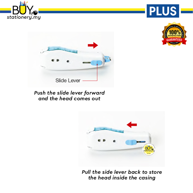 PLUS MR2 Mini Correction Tape Refillable - (CARD)
