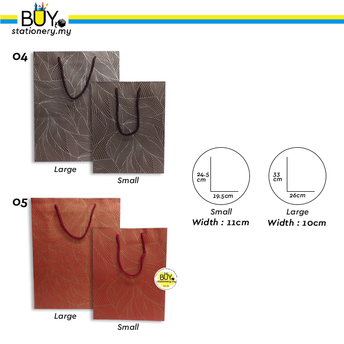 Paper Bag Vintage Collection 2 - (1/PCS)
